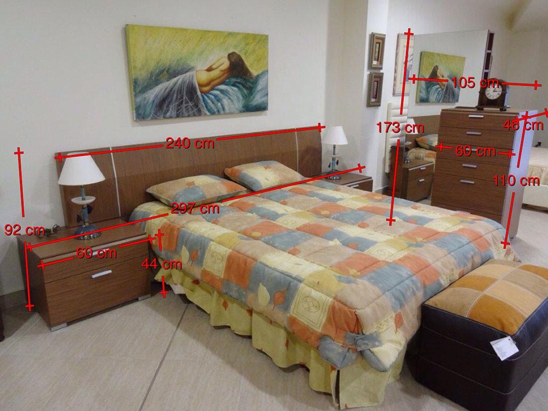 Dormitorio completo en madera de nogal medidas
